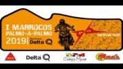 Marrocos Palmo-a-Palmo 2019 – Teaser